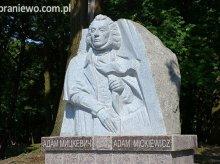 Historia niezwykła.  Polski Kaliningrad